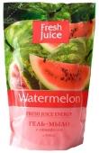 Жидкое мыло Фреш Джус (FRESH JUICE) Watermelon 460 мл. дой-пак – ИМ «Обжора»