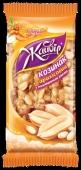 Козинаки   Жайвир арахисовые с воздушным рисом 120гр – ИМ «Обжора»