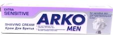 Крем для бритья APKO Экстра Sensitive 65 г – ИМ «Обжора»