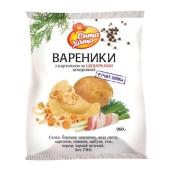 Вареники Сыта Хата По-Домашнему со  шкварками 900 г – ИМ «Обжора»