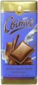 """Шоколад экстра молочный """"Свиточ"""" ,100 г – ИМ «Обжора»"""