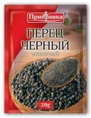 Приправа Приправка 20г перець чорний мелений – ІМ «Обжора»