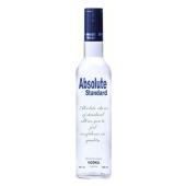 Водка Абсолют (Absolut) 0,5 л – ИМ «Обжора»