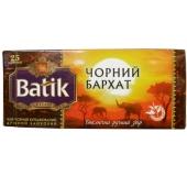 Чай Батик Черный бархат 25*2 черный – ИМ «Обжора»