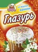 Глазурь Добрик Любысток ванильная 75 г – ИМ «Обжора»