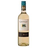 Вино Гато Негро (Gato Negro) Москато белое сухое 0,75 л – ИМ «Обжора»