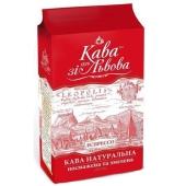 Кофе Кофе со Львова Еспрессо молотый 250 г – ИМ «Обжора»