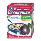 Каша Овсянушка (5*45г) чернослив + сливки шт – ИМ «Обжора»