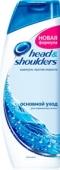 Шампунь H&SHOULDERS Спорт Фреш 200мл – ІМ «Обжора»
