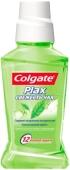Ополаскиватель Колгейт (COLGATE) Plax свежесть чая 250 мл. – ИМ «Обжора»