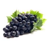 Виноград Черный Украина вес – ИМ «Обжора»