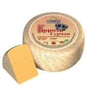 Сыр Славия Король Гурман со вкусом топленого молока 50% весовой – ИМ «Обжора»