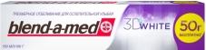 Зубная паста Бленд а мед (BLEND-A-MED) 3D White 150мл – ИМ «Обжора»