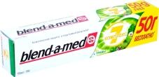 Зубная паста Бленд а мед (BLEND-A-MED) Комплекс 7 + ТРАВЫ 150мл – ИМ «Обжора»