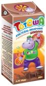 Молоко детское Тотоша 200 гр. шоколад 2% – ИМ «Обжора»