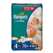 Подгузники PG Памперс (PAMPERS) макси (4) 70*2шт – ИМ «Обжора»