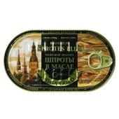 """Шпроты """"Рижское золото"""" в масле, 190 г – ИМ «Обжора»"""
