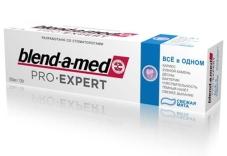 Зубная паста Бленд а мед (BLEND-A-MED) Про-Эксперт Свежая мята 50мл – ИМ «Обжора»