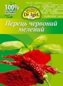 Перец красный Д-р Игель (Dr. Igel) молотой 20 г. – ИМ «Обжора»