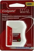 Зубная нить Колгейт (Colgate) оптик уайт – ІМ «Обжора»