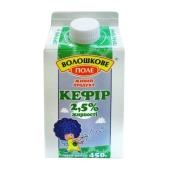 Кефир Волошкове поле 2,5% 0,45 л – ИМ «Обжора»