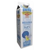 Молоко Волошкове поле 2,6% 0,9 л – ИМ «Обжора»