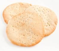 Коржи Новое Дело для пиццы (2шт) – ИМ «Обжора»
