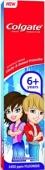 Зубная паста Колгейт (COLGATE) Kids 6+ 50 мл. – ИМ «Обжора»