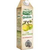 Сок Галичия (Galicia) яблочный неосветленный 1 л. – ИМ «Обжора»