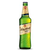 Пиво Славутич «Жигулевское Запорожского Разлива» 0,5 л. – ИМ «Обжора»