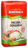 Лапша Жменька рисовая 400г – ИМ «Обжора»