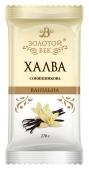 Халва Золотой Век ванильная 270 г – ИМ «Обжора»
