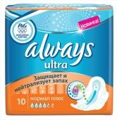 Прокладки Олвейс (ALWAYS) ultra нормал плюс б/запаха 10 шт – ИМ «Обжора»