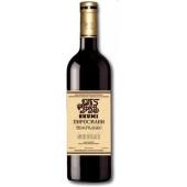 Вино грузинское Шуми (Shumi) Пиросмани красное сухое 0,75 л – ИМ «Обжора»