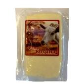 Сир Світ Сиру 45% Фета фас – ІМ «Обжора»