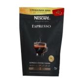 Кофе Нескафе (Nescafe) Эспрессо 70 г – ИМ «Обжора»