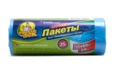 Пакеты Фрекен Бок для мусора Стандарт 35л 30шт – ИМ «Обжора»
