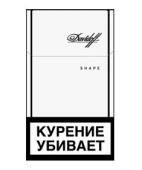 Сигареты Давидофф Shape белый – ИМ «Обжора»