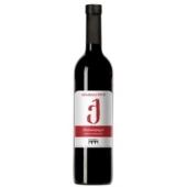 Вино Грузии Кварели (Kvareli) Киндзмараули красное п/сл 0,75 л – ИМ «Обжора»