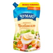 Майонез Чумак 750г Провансаль 67% д/п – ІМ «Обжора»