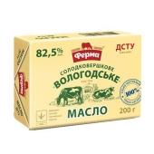 Масло Ферма Вологодское 82,5% 200 гр. – ІМ «Обжора»