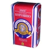 Мука Кулиндорово пшеничная в/с (ГЦ) 1 кг. – ІМ «Обжора»