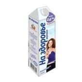 Молоко На здоровье безлактозное 2,6% 1л – ИМ «Обжора»