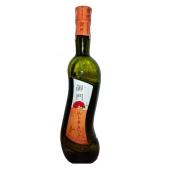 Напиток винный Микадо (Mikado) Абрикос белый 0,7 л – ИМ «Обжора»