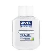Лосьон  после бритья Нивея (Nivea) FOR MEN Успокаивающий 100 мл. для чувствительной кожи – ИМ «Обжора»
