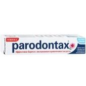 Зубная паста Пародонтакс (PARADONTAX)  Экстра Фреш 75 мл. – ИМ «Обжора»