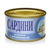 Сардина натуральная с добавлением масла ИРФ 230 г – ИМ «Обжора»