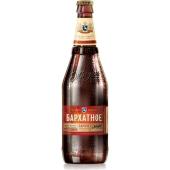 Пиво Жигули Фирменное Барное 0,5 л – ИМ «Обжора»
