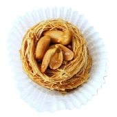Гнездо кешью Аль Хамуд Омар вес – ИМ «Обжора»