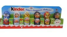 Шоколад Киндер животные 90г Т-6 – ИМ «Обжора»